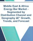 Middle East & Africa Energy Bar Market - Segmented by Distribution Channel and Geography – Growth, Trends, and Forecast (2018 - 2023) - Product Image